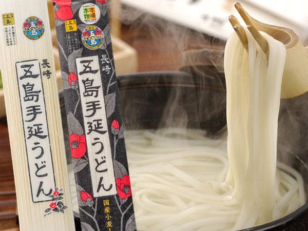 寒い冬にあったか美味しい、保存食にも最適な「五島手延うどん」のウィンターフェア開催!