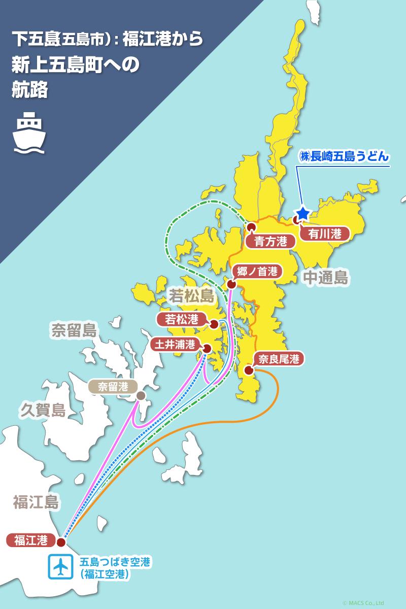 五島市福江港から新上五島町への航路