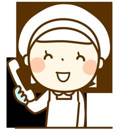 「長崎五島うどん」へお気軽にお問い合わせください